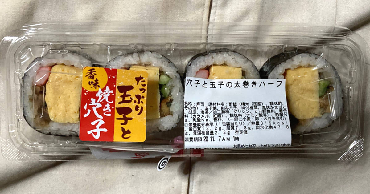 たっぷり玉子と香味焼き穴子太巻き|オーケーの巻き寿司