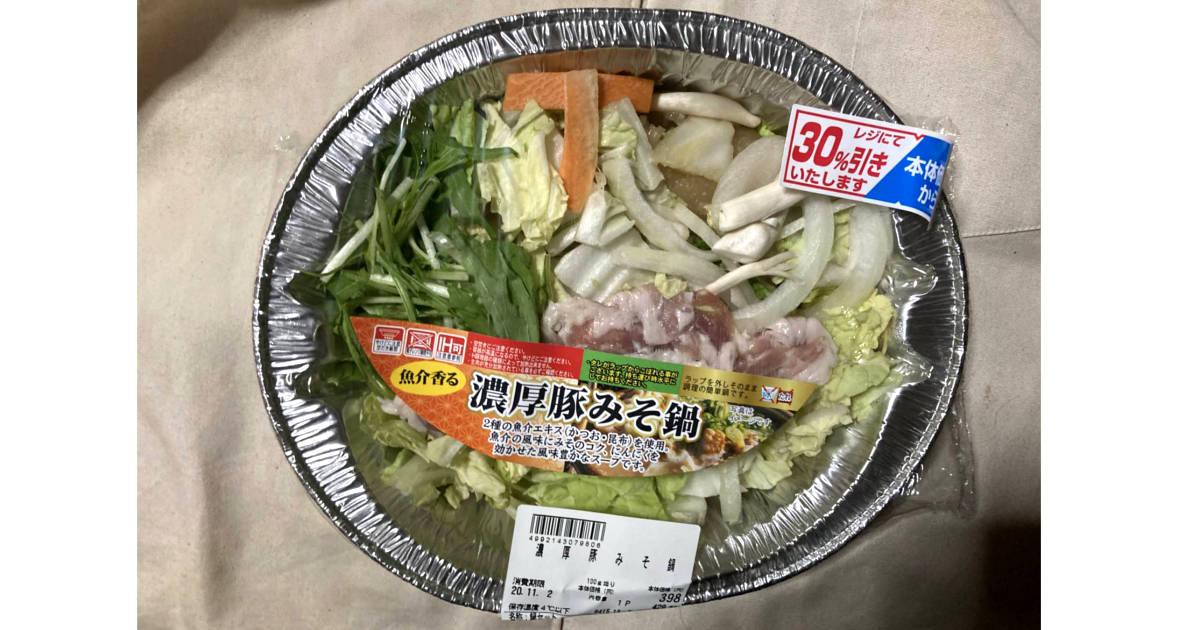 魚介香る 濃厚豚みそ鍋|まいばすけっと