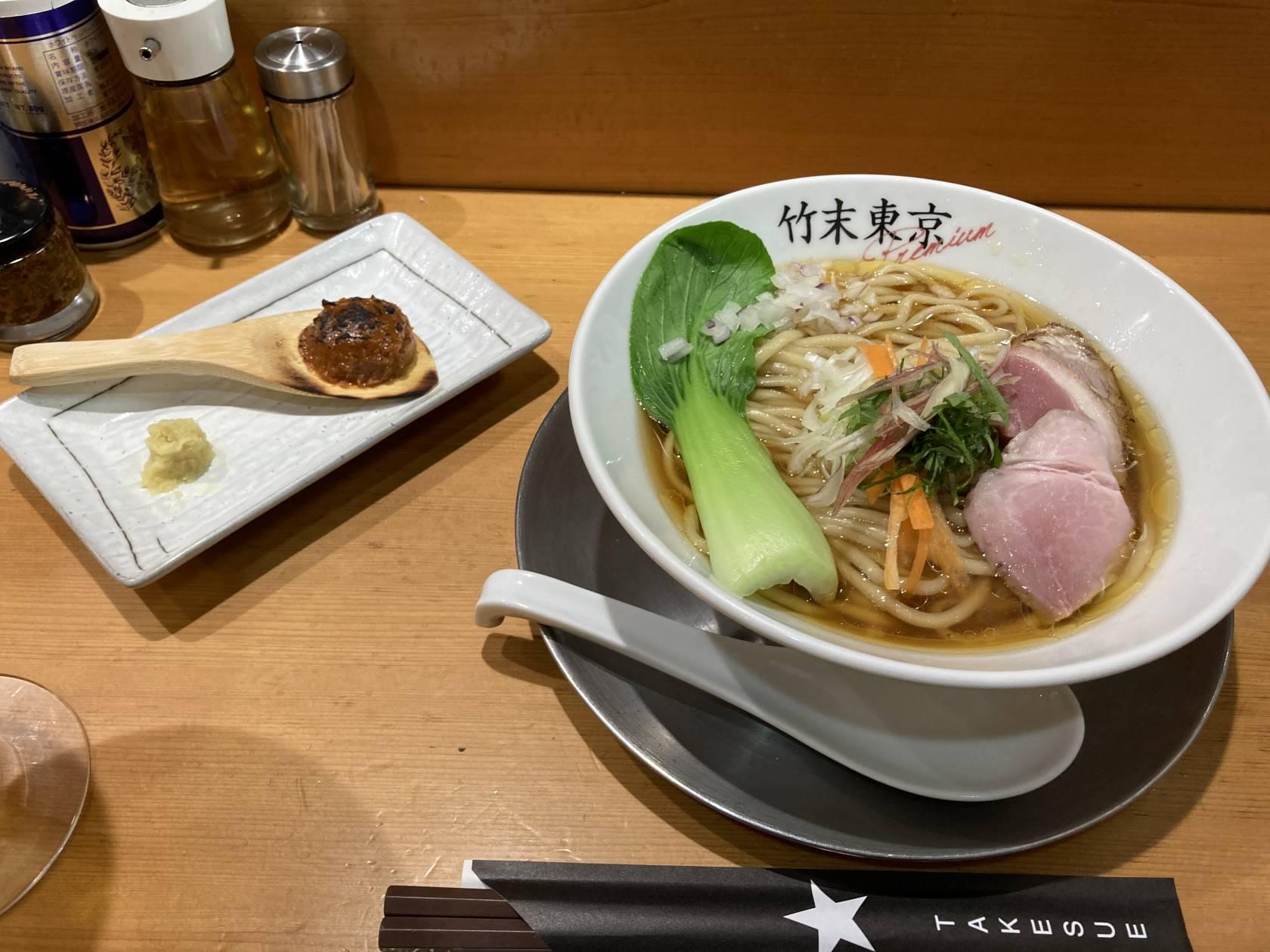 茗荷味噌ラーメン 竹末東京プレミアムの季節限定麺