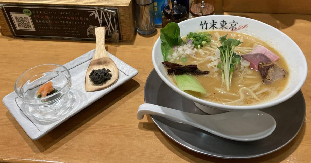 ヤシオマス味噌そば|竹末東京プレミアム