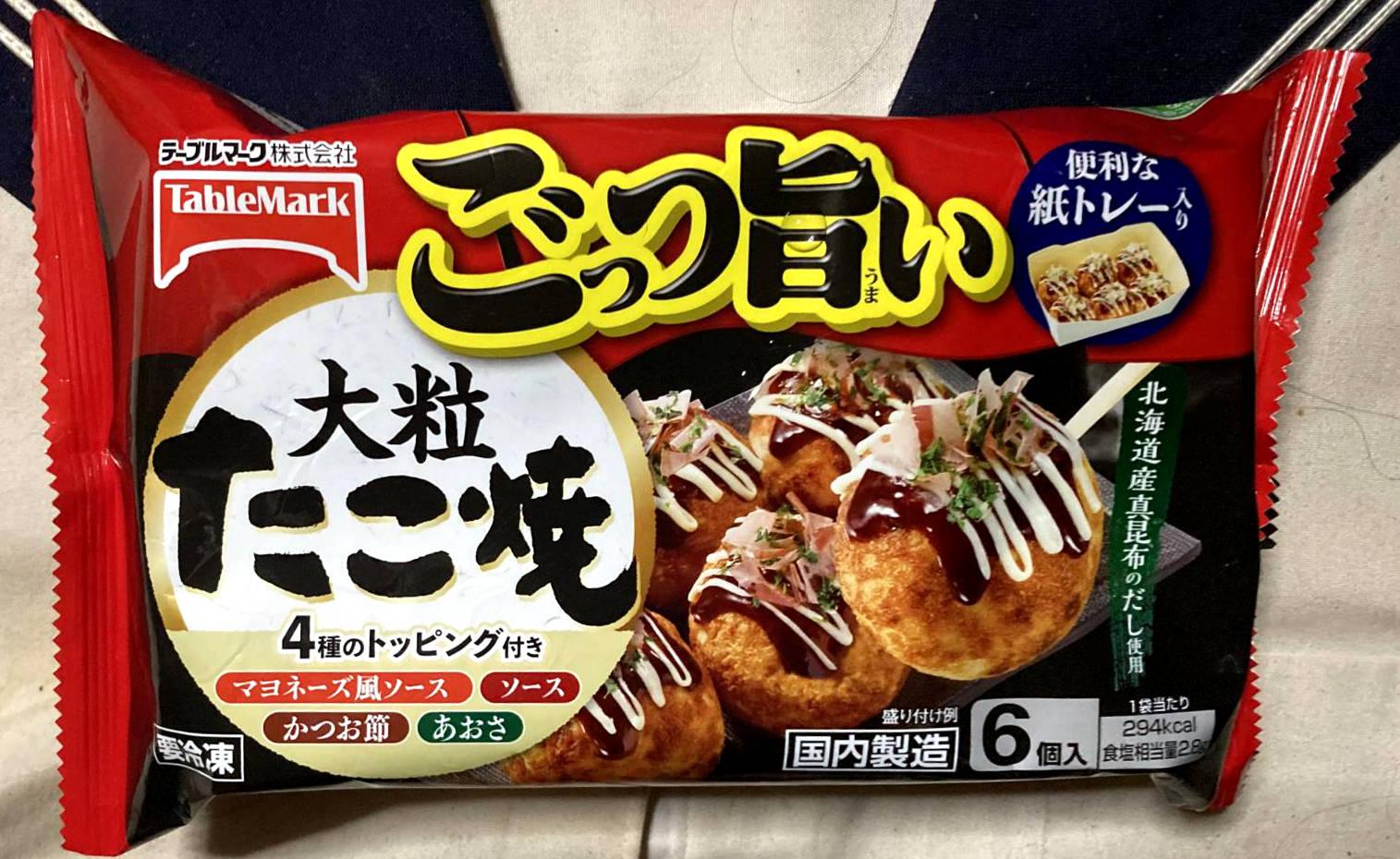 ごっつ旨い大粒たこ焼|テーブルマーク株式会社の冷凍食品