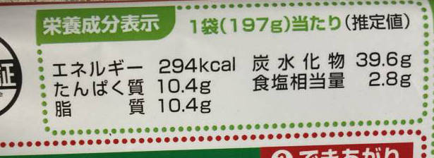ごっつ旨い大粒たこ焼き|テーブルマーク株式会社の冷凍食品