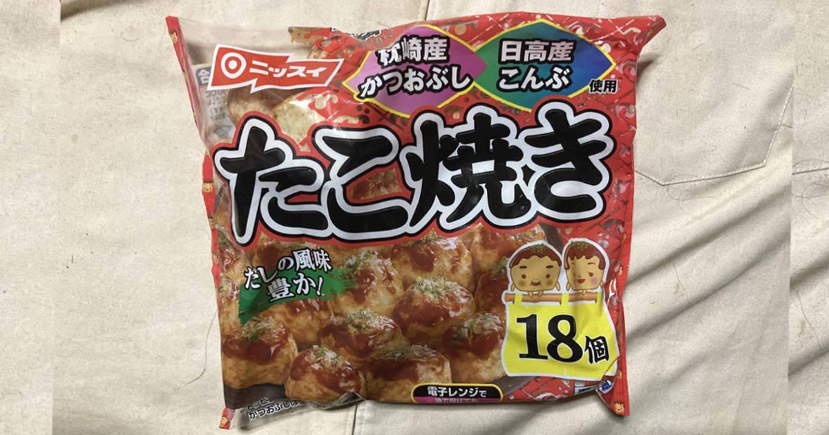 たこ焼き 18個 枕崎産かつおぶし・日高産こんぶの 風味豊かなたこ焼き