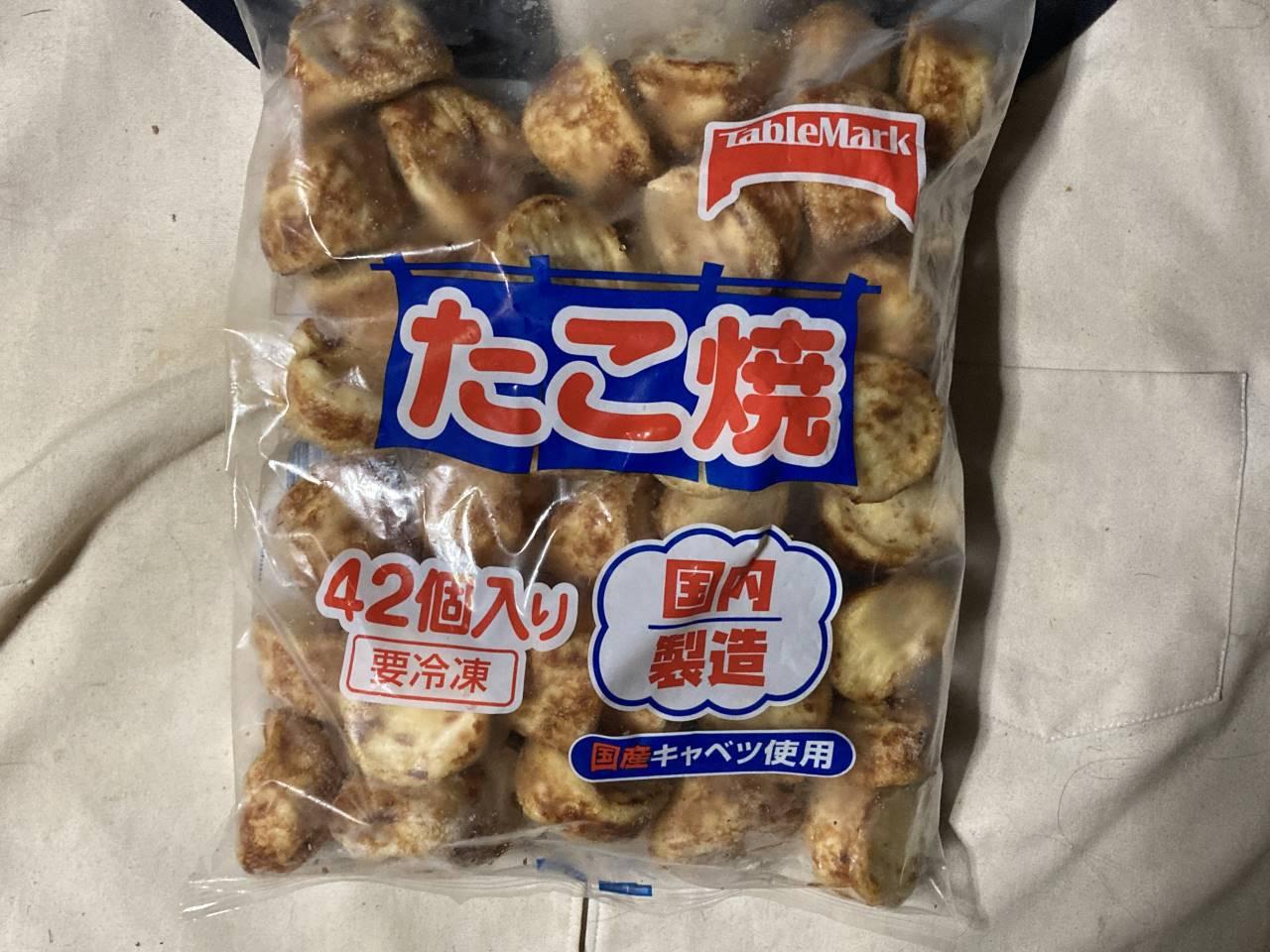 冷凍たこ焼き42個入り テーブルマーク株式会社