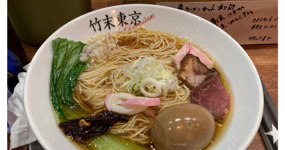 元旦早々麺活竹末東京プレミアムで味玉醤油そば