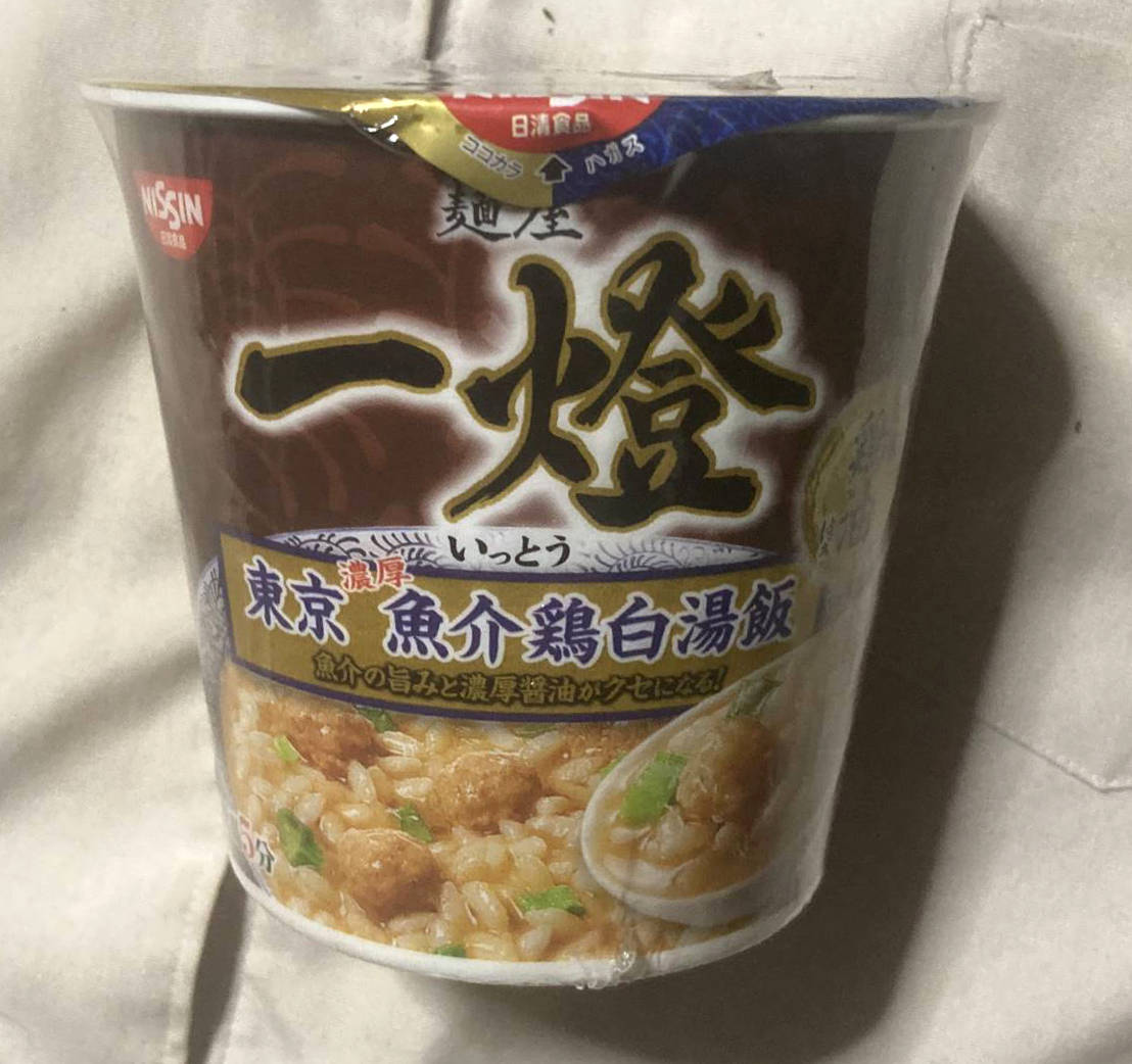 麺屋一燈 東京 濃厚魚介鶏白湯飯|日清食品|ローソン