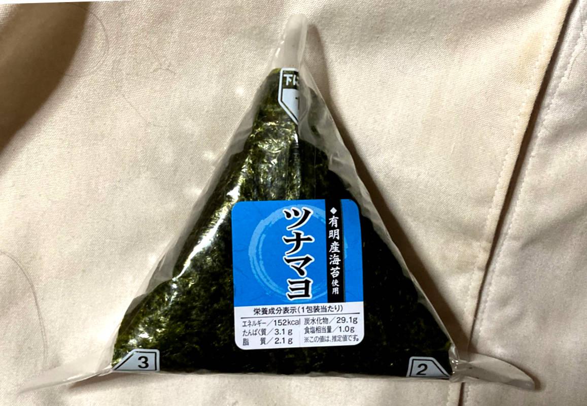 ツナマヨ(おにぎり)|オーケー