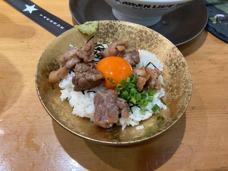 「栃木軍鶏飯 極」