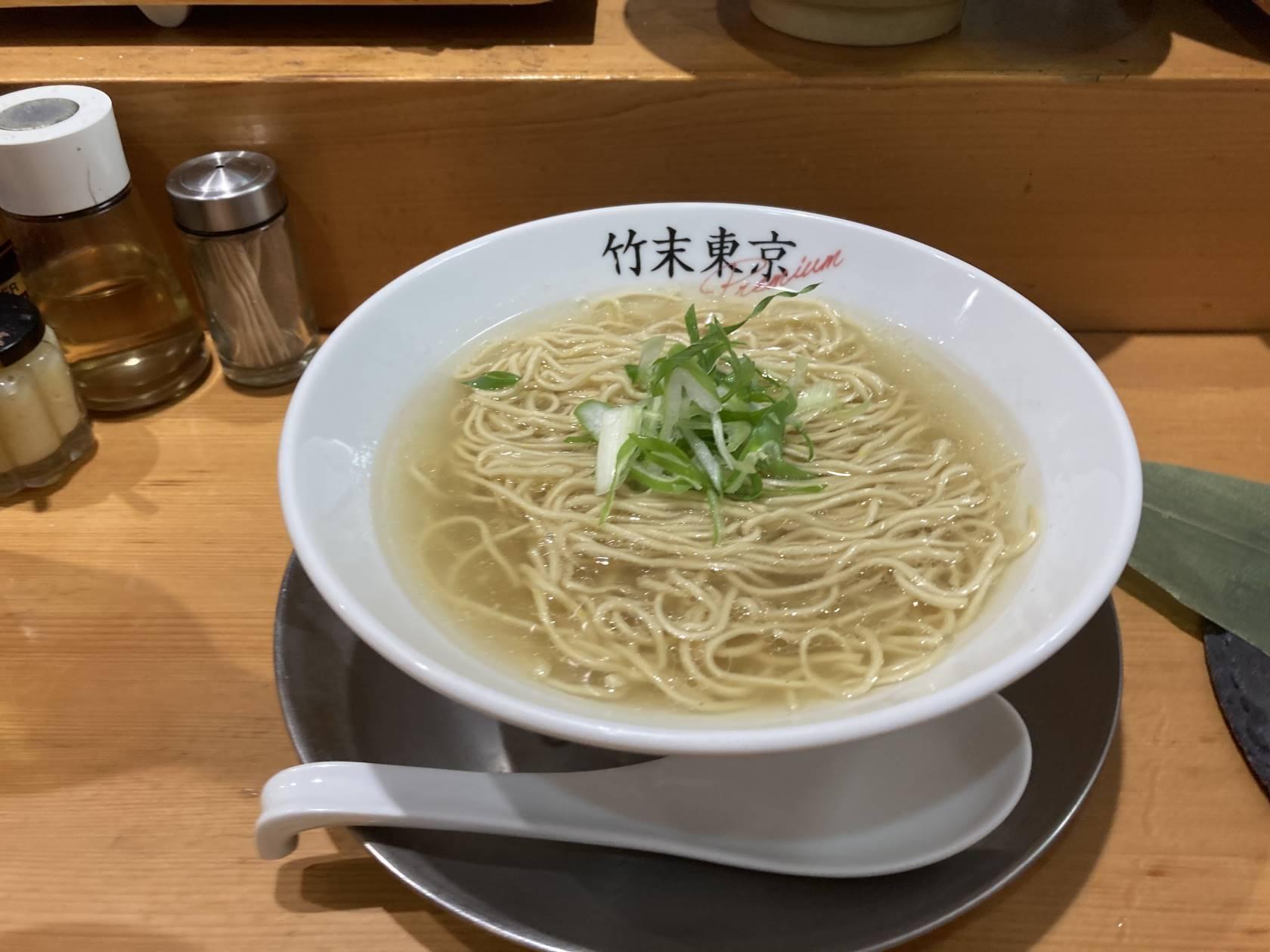 限定麺『山川豊』鮎のスープ