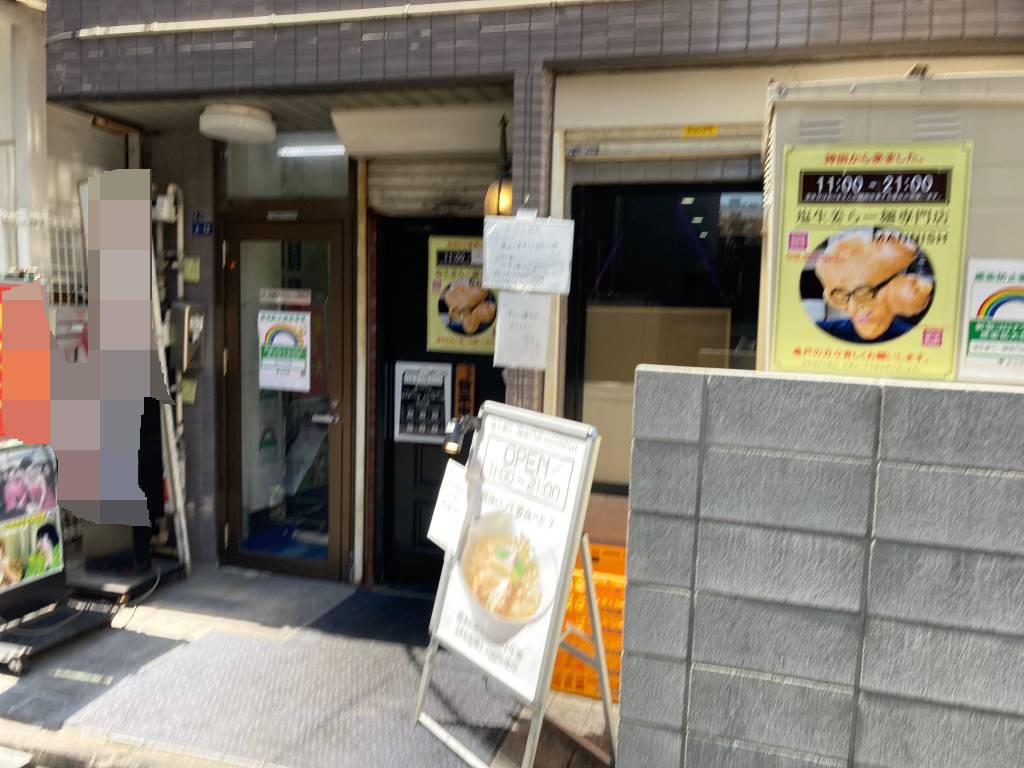 塩生姜らー麺専門店MANNISH(マニッシュ)亀戸店