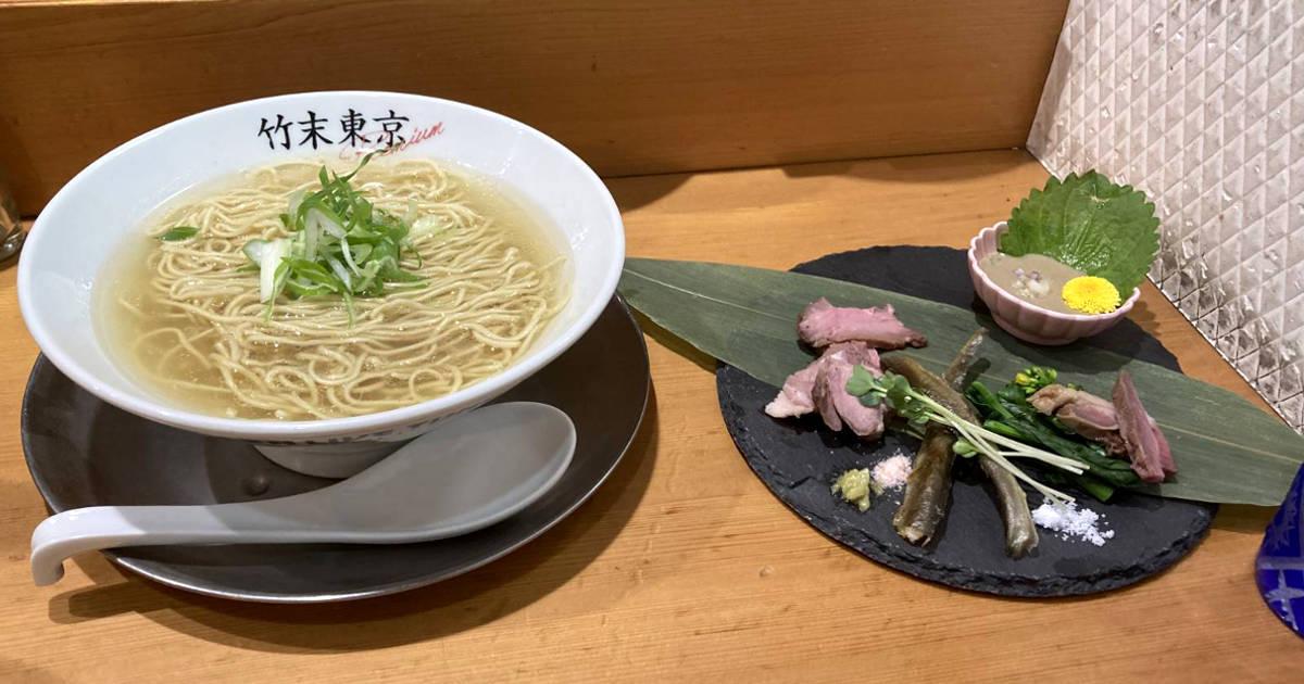 竹末東京プレミアム周年の代わりの限定麺ラーメン【山川 豊】