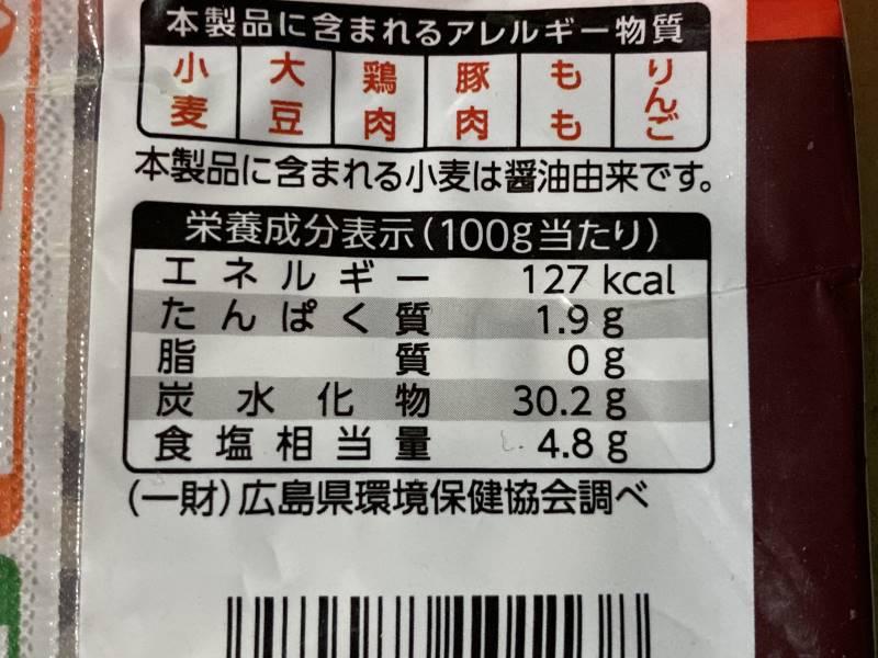 オタフクソース お好みソース の栄養成分表示