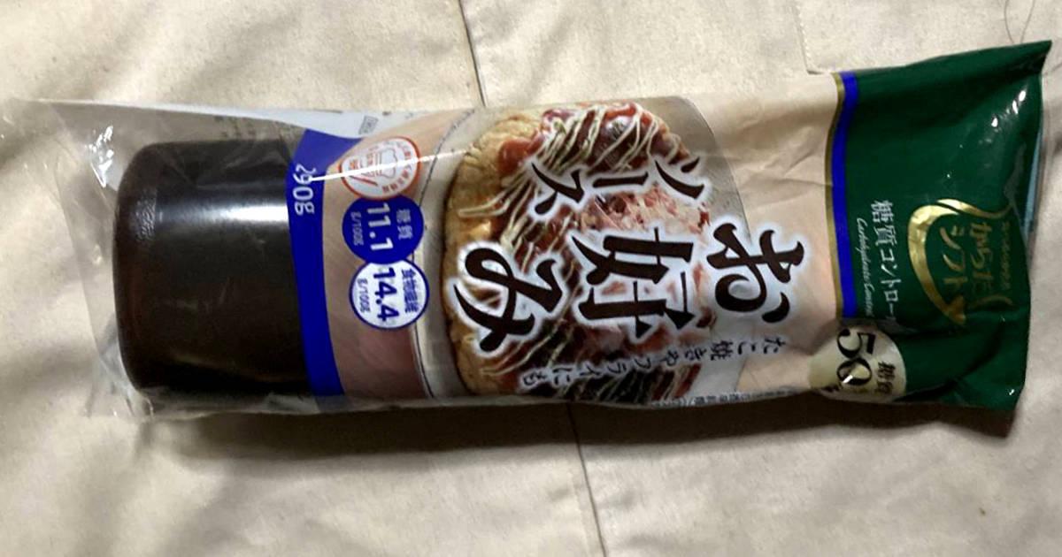 糖質オフのお好み焼きソース ブルドックソース からだシフト 糖質コントロール お好みソース 290g×5本