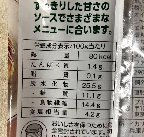 糖質オフのお好み焼きソース ブルドックソース からだシフト 糖質コントロール お好みソース 290gの栄養成分表示