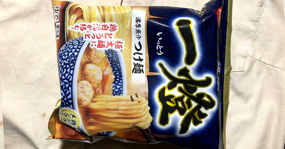 麺屋一燈 濃厚魚介つけ麺 ローソン・日清食品の冷凍麺