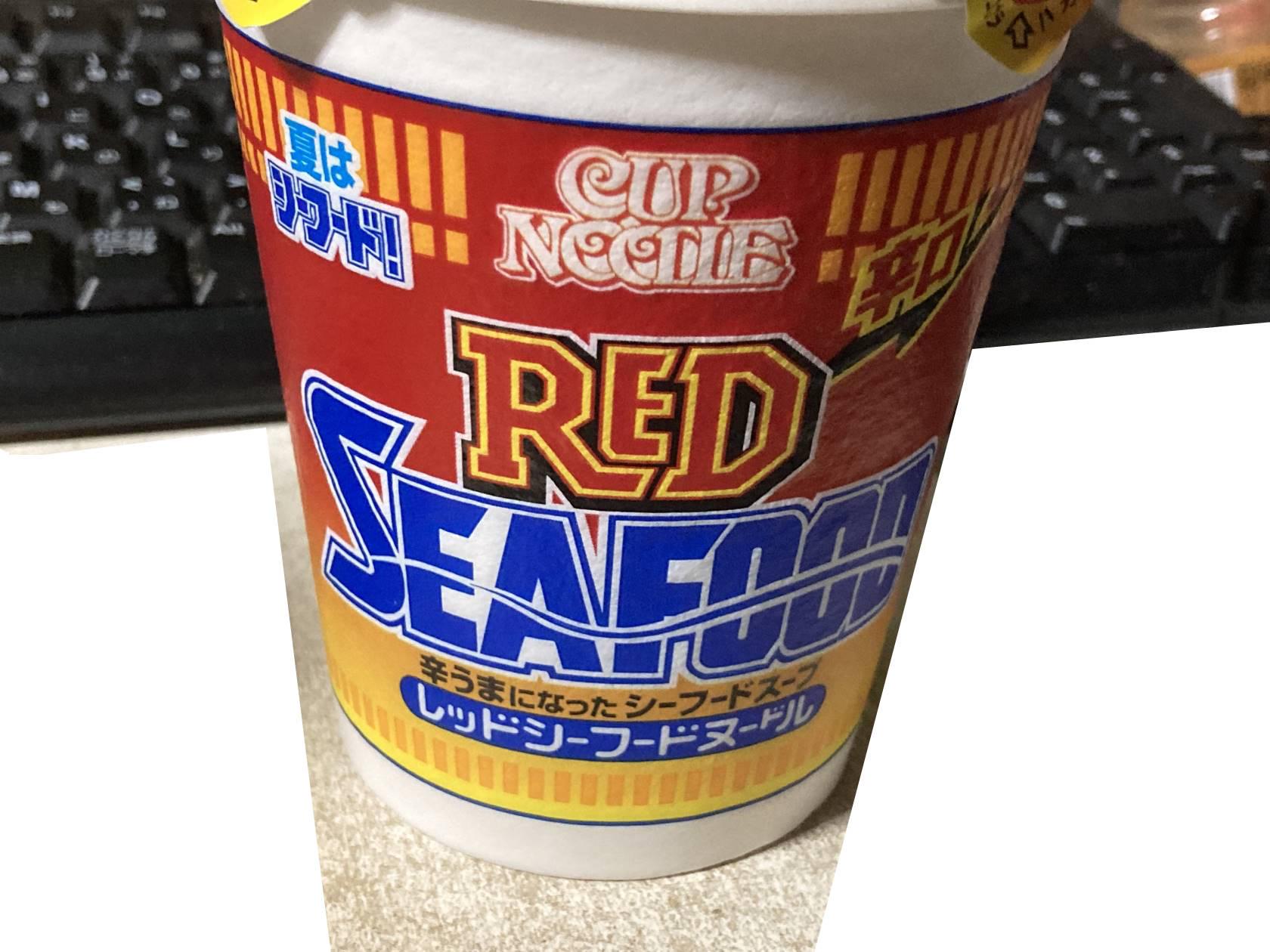 日清 カップヌードル レッドシーフードヌードル カップラーメン