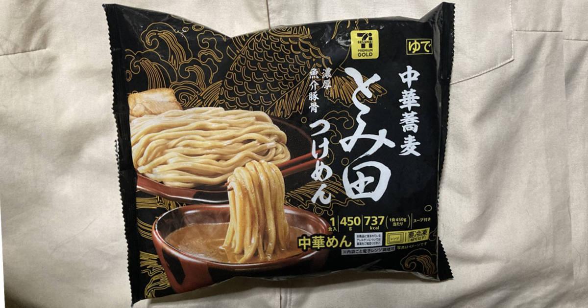 中華蕎麦 とみ田 つけめん 1食入(450g)
