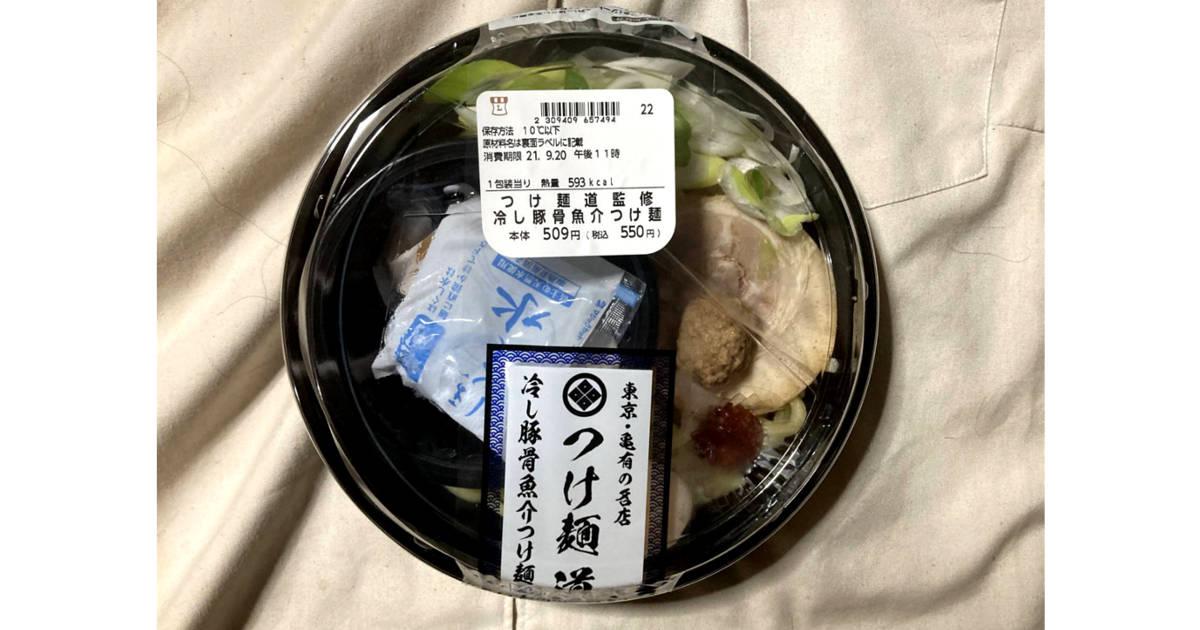 つけ麺道監修 冷し豚骨魚介つけ麺|ローソン