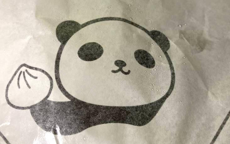 包み紙のパンダの絵