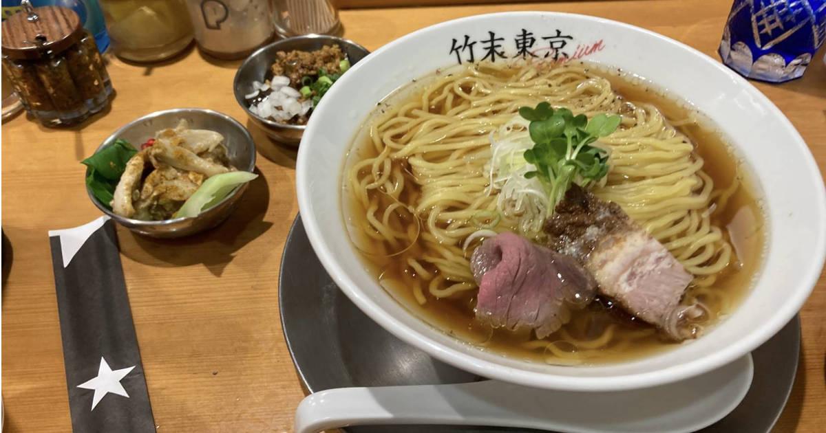 限定麺『Spice Men』竹末東京プレミアム